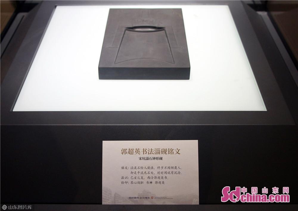 <br/>  淄砚铭文展中的淄砚作品。