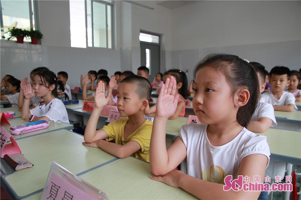 <br/>  济宁市永丰街中心小学开学第一课从&ldquo;学规范 正行为&rdquo;开始。<br/>
