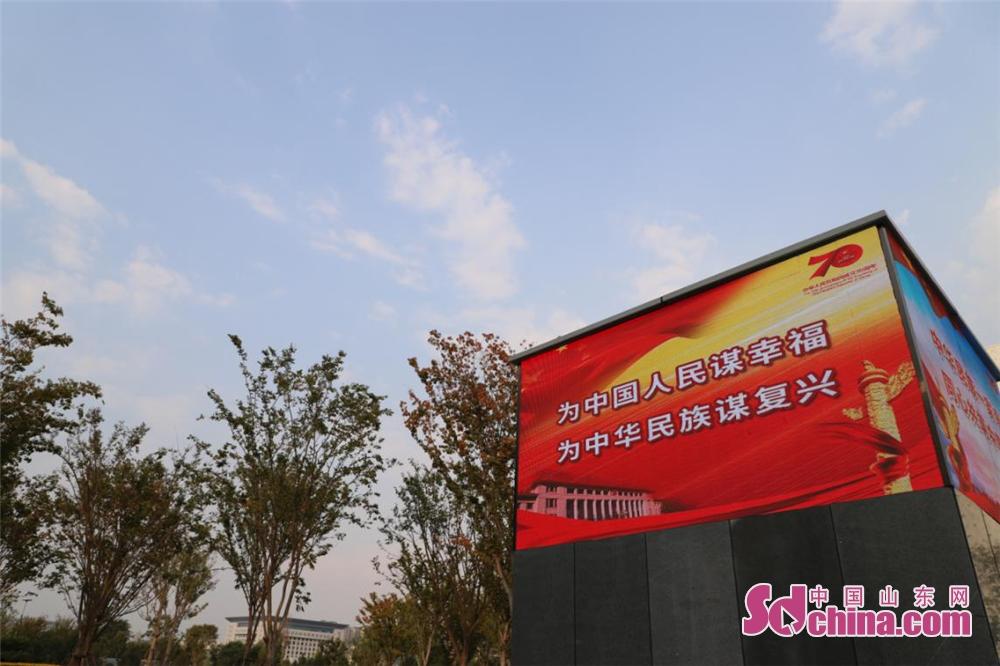 <br/>  淄博市文化中心通过LED电子屏播放庆祝新中国成立70周年宣传语、国旗装扮迎接国庆的到来,并积极承办市内庆祝新中国成立70周年相关活动。保障9月24日&ldquo;我和我的祖国&rdquo;淄博市市直机关庆祝新中国成立70周年合唱比赛汇报演出,保障9月26日&ldquo;祖国万岁&rdquo;淄博市庆祝中华人民共和国成立70周年文艺晚会。<br/>