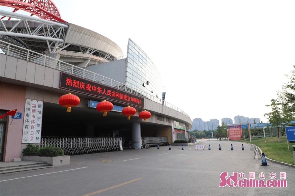 <br/>  淄博市体育中心盛装迎国庆,在项目现场摆放鲜花、悬挂彩灯、LED循环播放庆祝新中国成立70周年宣传标语。<br/>