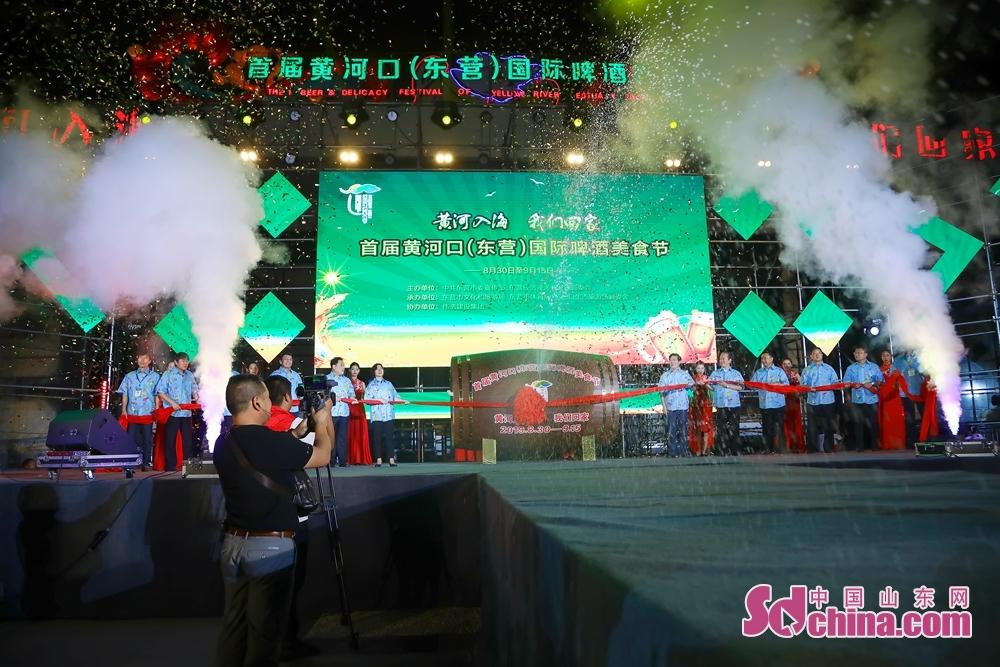 近日,首届黄河口(东营)国际啤酒美食节的狂欢大幕正式拉开。<br/>