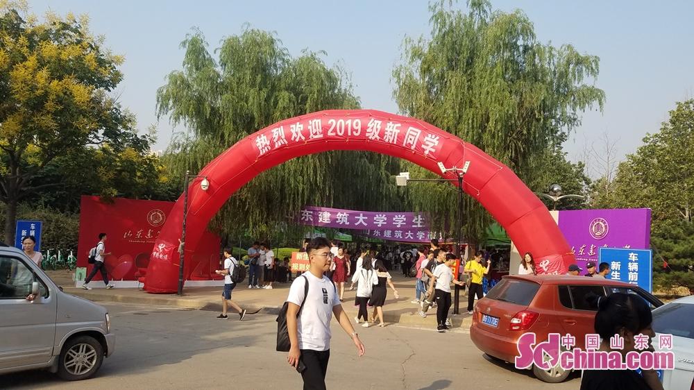 <br/><br/>  中国山东网-感知山东讯 9月7日,山东建筑大学迎来开学季。<br/>