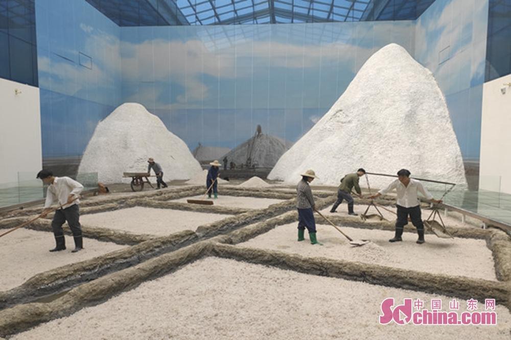 <br/>  博物馆内还原的制盐场景一角。<br/>