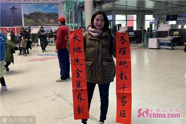 【网络述年】赏非遗、听戏曲、领春联 潍坊火车站举办春运联谊活动
