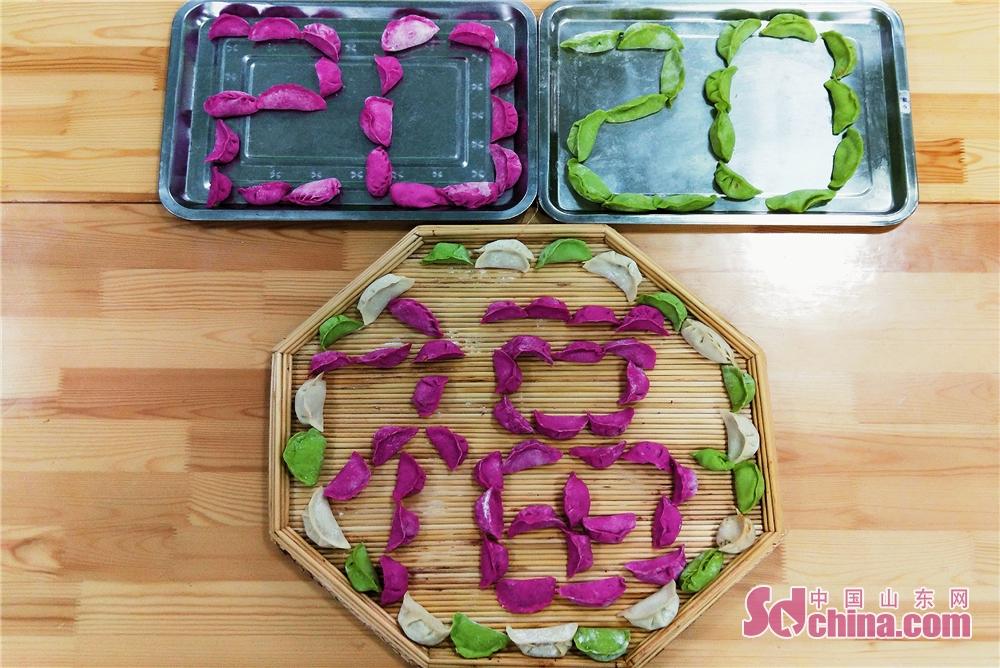 <br/>  俗话说:&ldquo;小寒大寒,吃饺子过年&rdquo;,饺子是中国的传统美食,寓意着幸福团圆。<br/>
