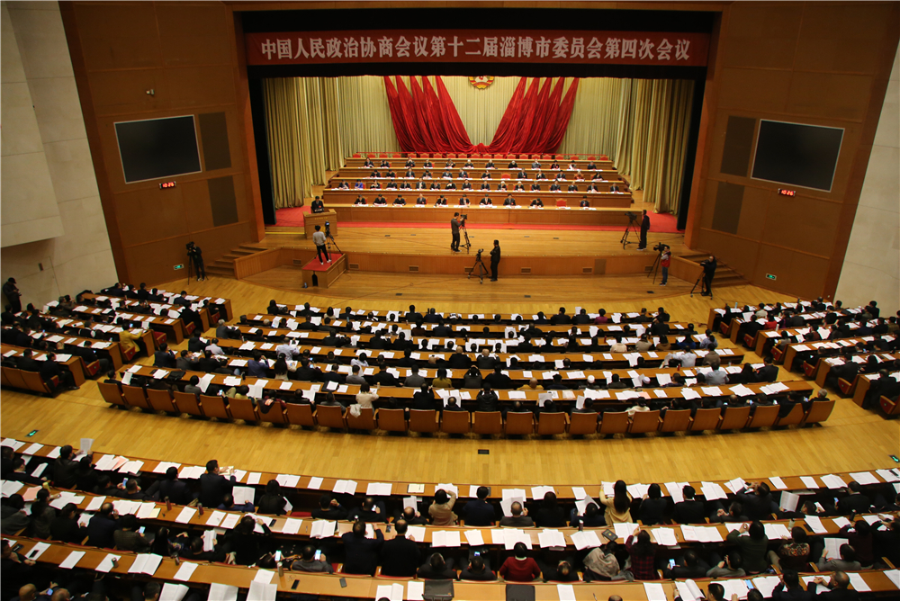 政协第十二届淄博市委员会第四次会议今日开幕