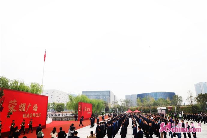 致敬城市榜样!淄博荣耀广场启用