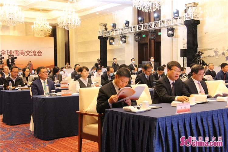 山东国际儒商会正式启动 未来3-5年建成30个儒商会