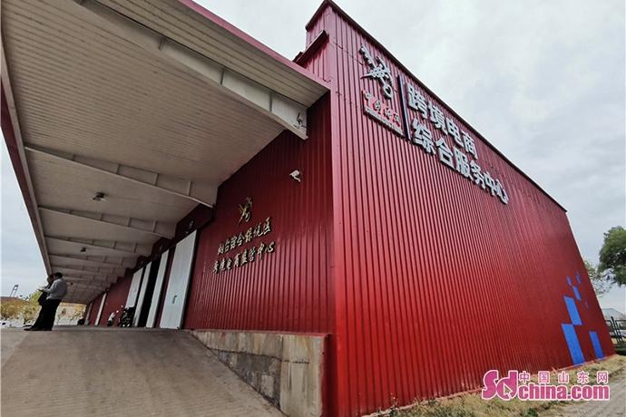 烟台综合保税区:打造优质跨境电商产业生态圈