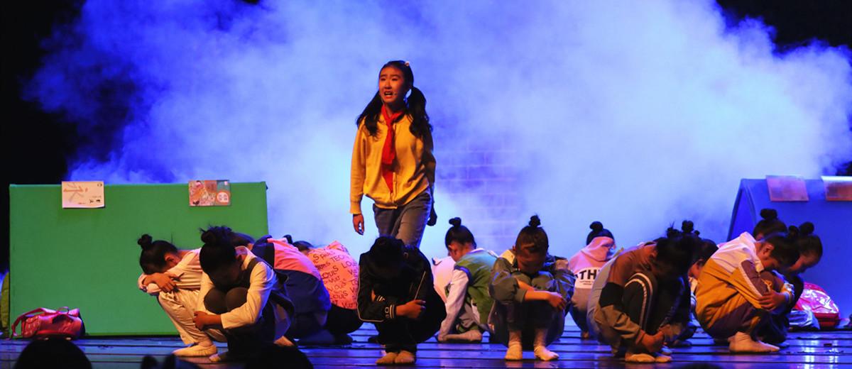 原创儿童音乐剧《黄河滩区的孩子们》亮相济南历山剧院