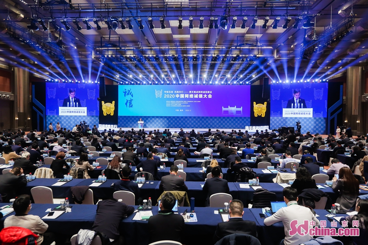 The 2020 China Cyber Integrity Conference kicked off in Qufu of Jining city, east China's Shandong province on the morning of Dec. 7, 2020. Nearly 500 people from governments, social organizations, leading Internet enterprises, research institutes and media outlets participated in the event.<br/>