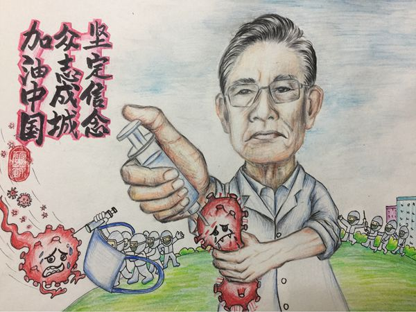 """""""山东战疫 众志成城""""网络动漫作品展播⑰:坚定信念!"""