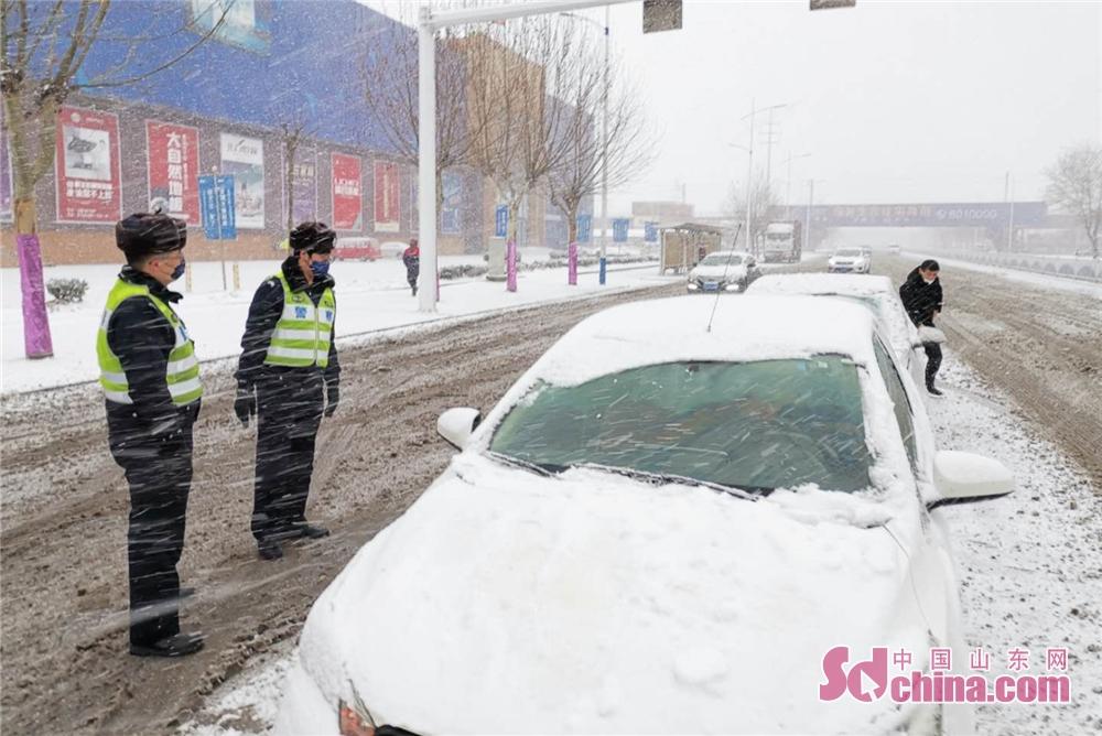 <br/>  以疫情为令,为生命守责!15日早,烟台的雪越来越大,烟台交警24小时坚守在疫情防控岗位,不叫苦,不叫累,不退缩!他们在雪中坚守,用责任和担当筑牢抗疫防线!交警部门一方面做好防疫期间高速口车辆检查,同时,加強对市区道路的巡查,救助受困车辆,保障市民通行畅通。