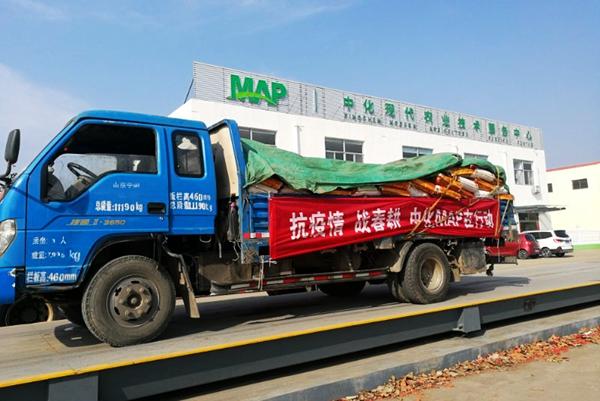 济宁汶上:战春耕!500吨农资解