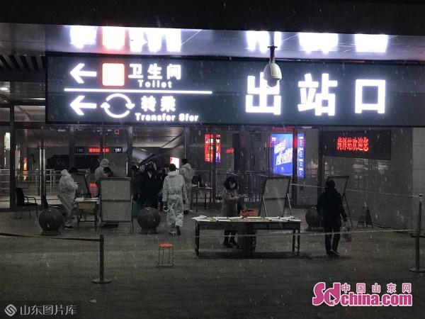 未归况是……上海乌托邦交友论坛菏泽谢辟区私安平难遥警30多地