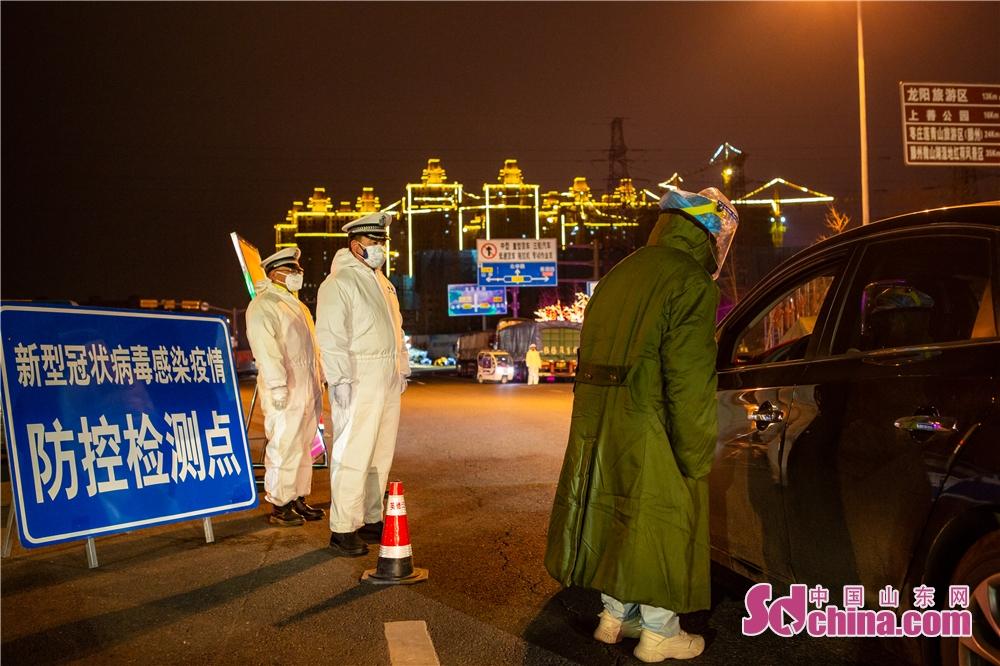 <br/>  夜间对出入滕州车辆进行安全检查。(摄影 张辉)<br/>