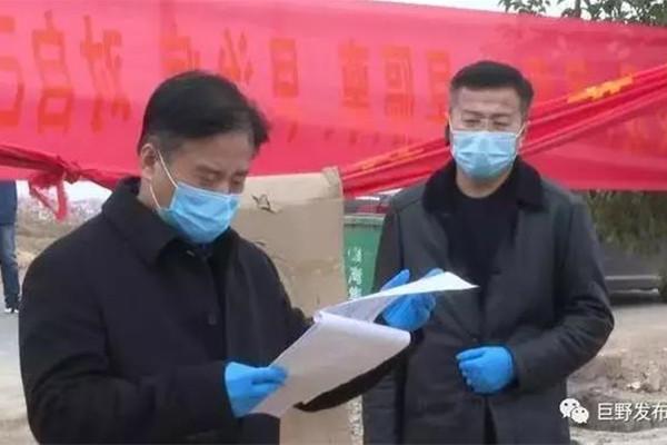 菏泽巨野县委书记王昌华、县长王