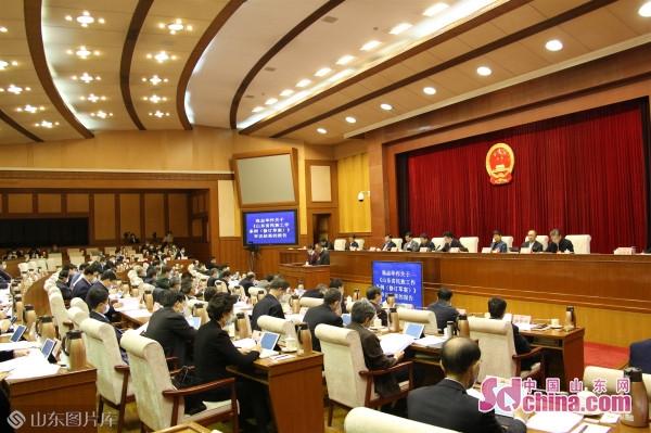 山东省十三届人大常委会举行第十八次会议