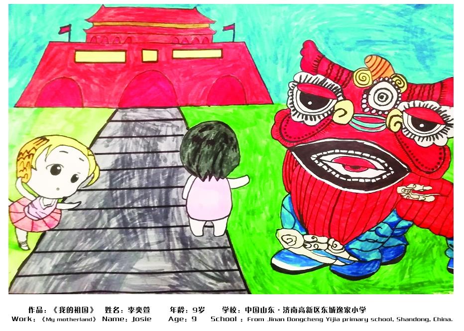 让爱传递,为爱筑梦!在众志成城,抗击疫情之时,英国新建的南丁格尔方舱医院向中国小朋友们征集绘画作品的活动中,东城逸家学子积极参与,所创作的绘画作品中19幅精彩的作品入选。<br/>  孩子们用画笔&ldquo;抗击疫情&rdquo;,用真情为英国加油!一缕缕线条描绘了孩子内心的真情,一丝丝色彩表达了孩子内心的激动!