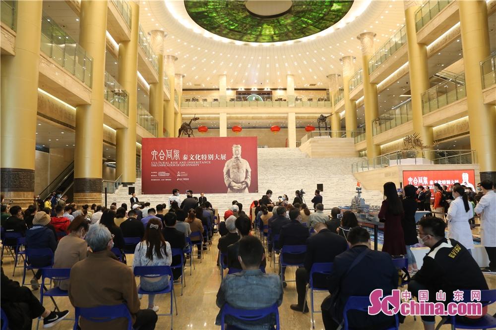 4月28日、山東博物館で「六合同風&mdash;&mdash;秦文化大展」は開催された。<br/>