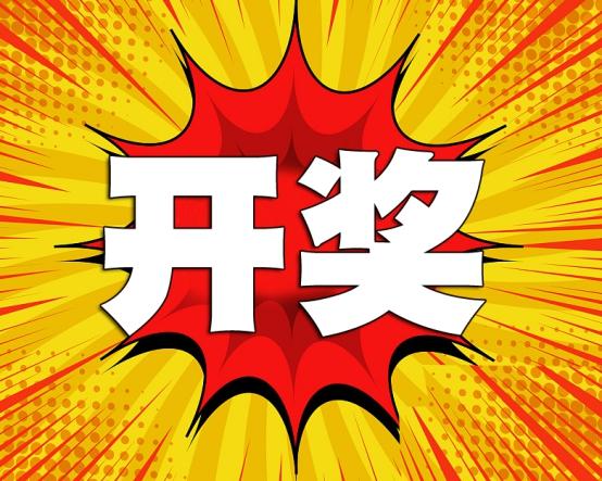 【开奖】双色球爆4注987万一等奖!