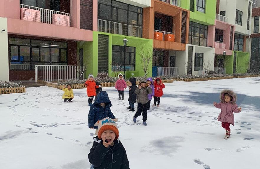 Shandong calls for reduction in rent burden of kindergartens