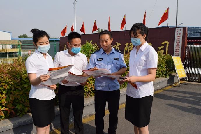 """枣庄薛城区开展""""复工复产法治同行""""送法进企业普法宣传活动"""