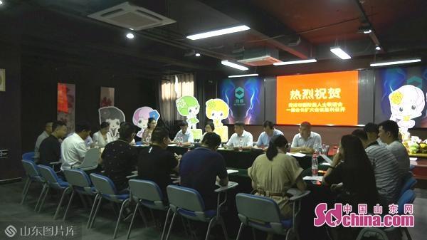 抓落实、促发展,菏泽市新联会一届十次会长扩大会议召开