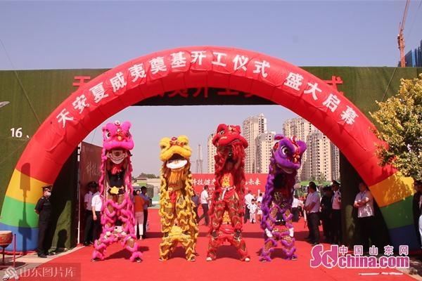 http://www.house31.com/jinrongshichang/119555.html