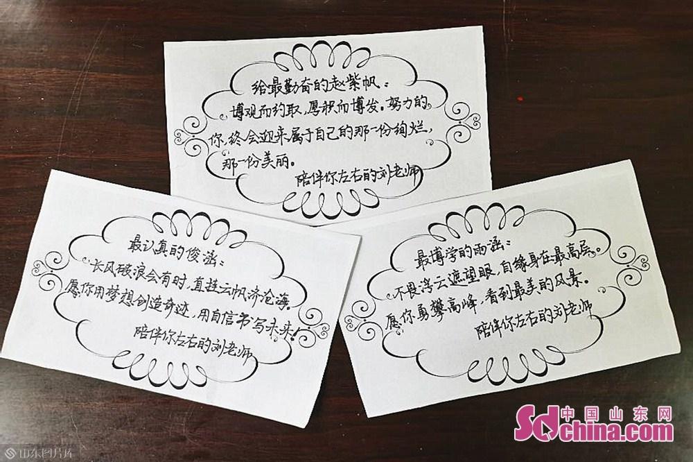<br/>  济南第十三中学的卡片寄语,将祝福送给莘莘学子。<br/>