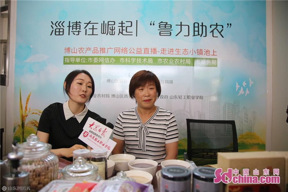 <br/><br/>  このほど、淄博市博山区李林氏は当地のお菓子を食べながらライブ配信で販売している。<br/>