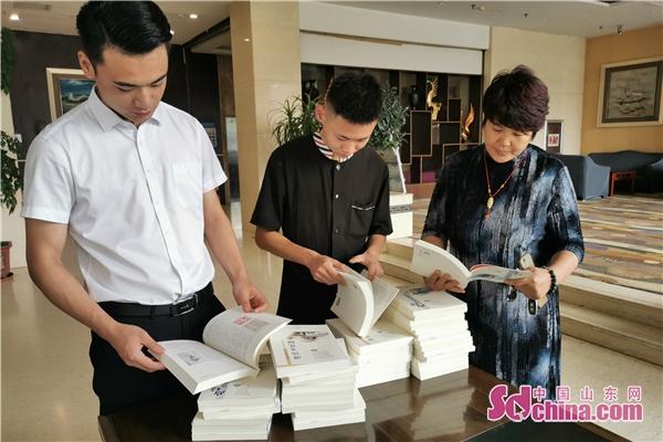 潍坊滨海区举办地方历史文化图书赠基层活动