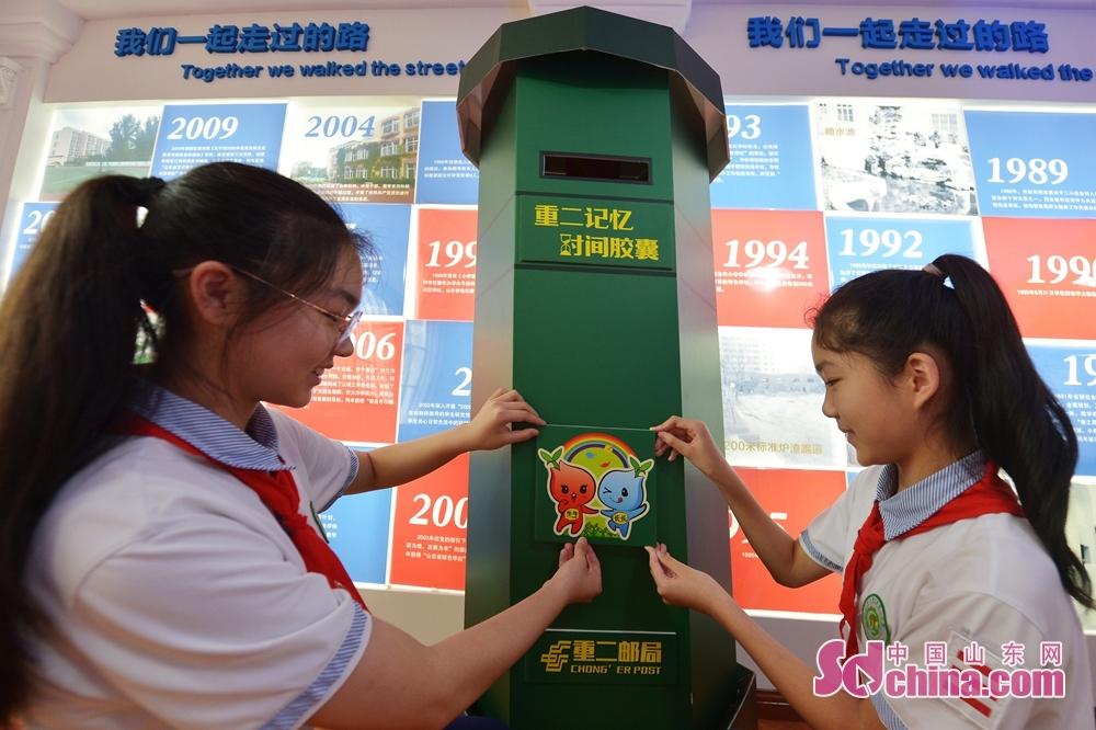 <br/>  毕业季来临,山东青岛重庆路第二小学六年级的孩子们通过寄存信函的方式写下自己憧憬未来的美好愿望,留下在母校读书的宝贵童年记忆,将梦想封存时光之中,在未来见证他们的成长过程。<br/>