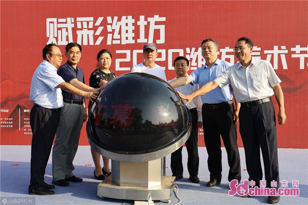 <br/>  本次活动是第五届潍坊市民文化艺术节的重要板块之一,是贯彻落实市委、市政府有关工作部署,满足人民群众的精神文化需求和对美好生活的期待而举办的文化惠民活动。<br/>