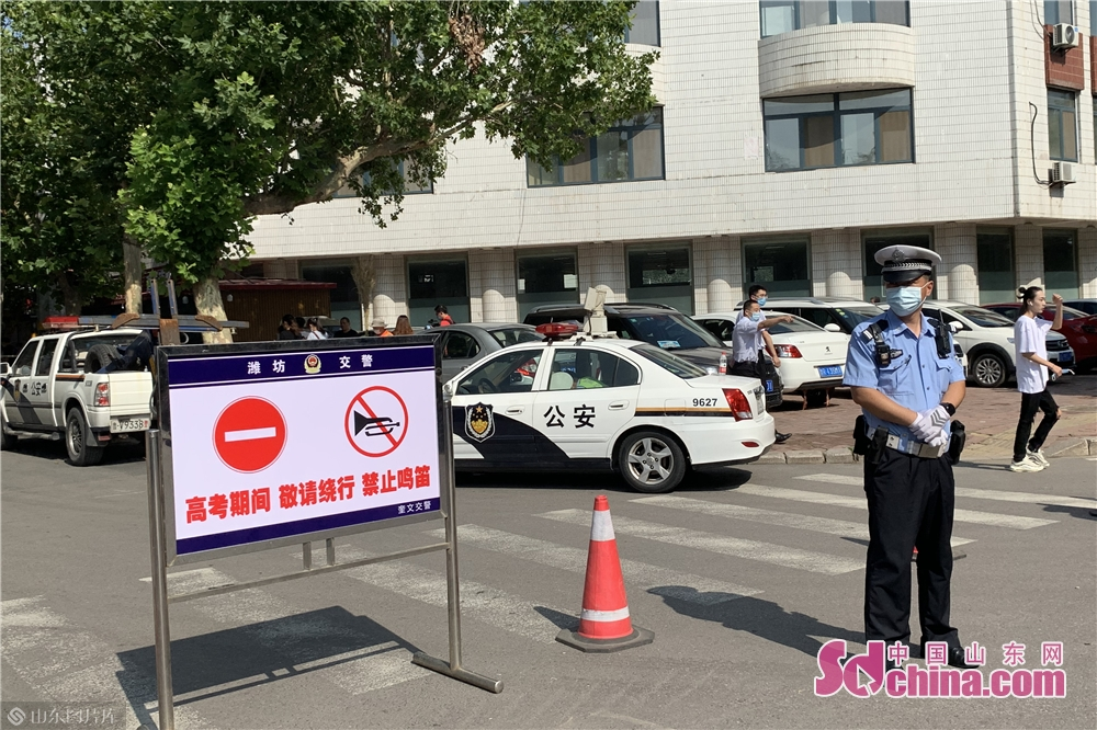 <br/>  7日上午一早,记者来到潍坊中学考点,据了解,早上7点左右,潍坊交警在主要路口设置了车辆绕行、禁止鸣笛等标志标识,保障高考期间路面交通畅通安全和规范有序。<br/>