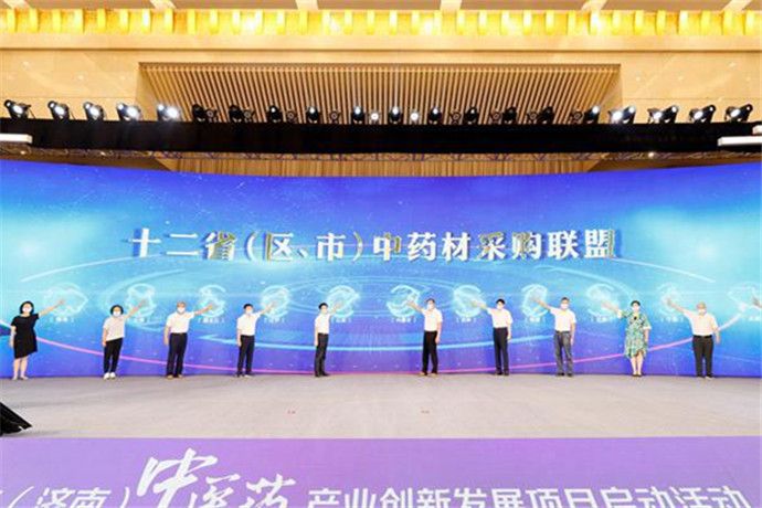 Shandong (Jinan) Traditional Chinese Medicine Industry Innovation and Development Project launched