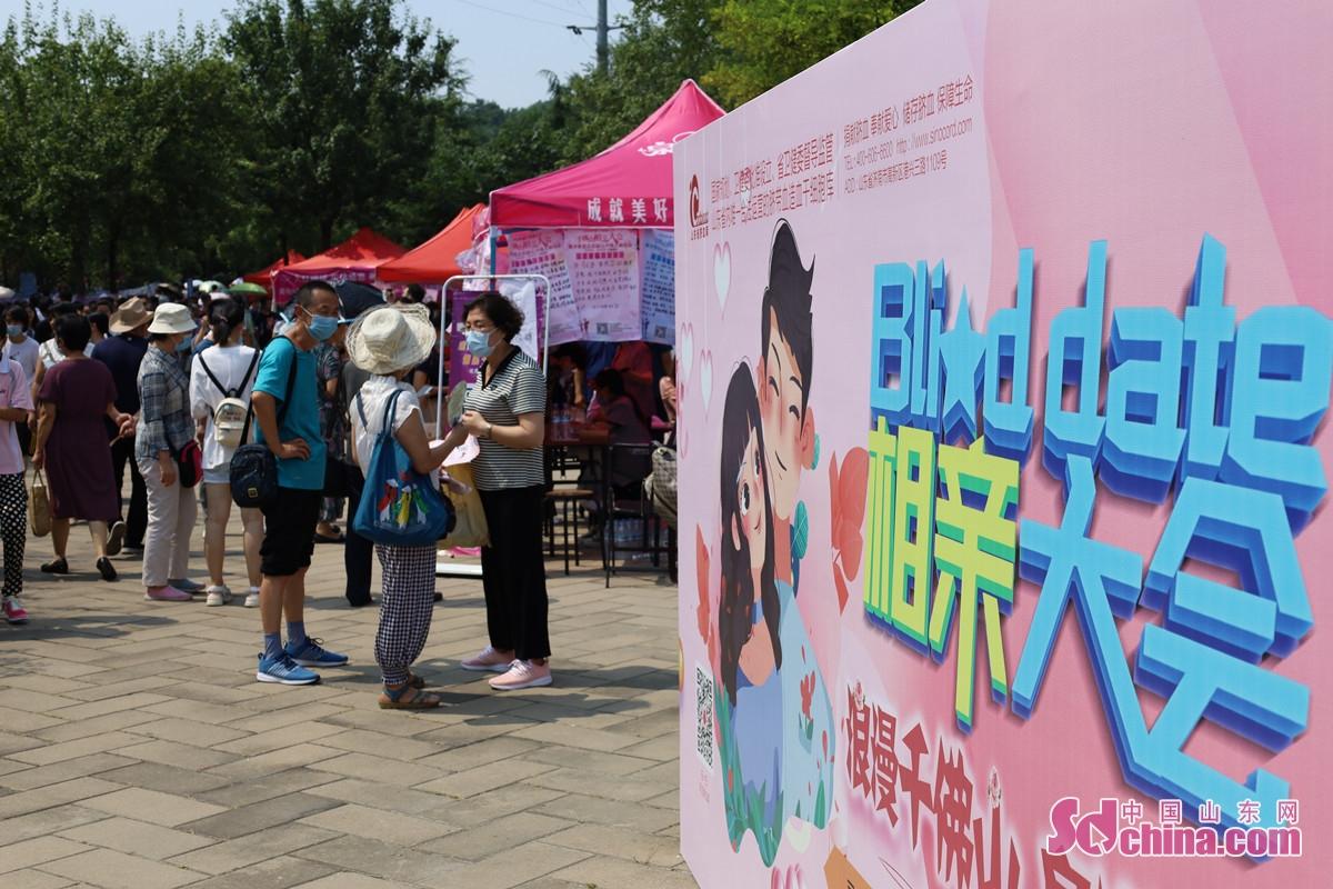 <br/>  8月30日,为期6天的第十四届七夕千佛山相亲大会在济南齐鲁碑刻文化苑圆满落幕。<br/>
