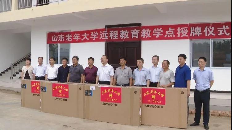 吕德义来成武县调研并捐赠老年远程教育设备