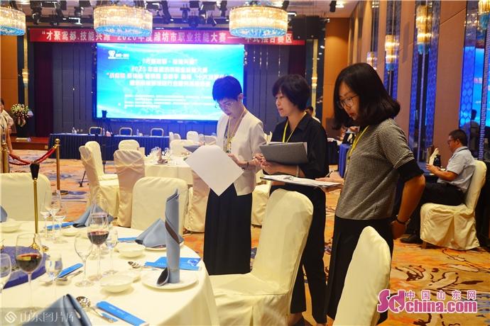 2020年潍坊市旅游饭店行业服务技能竞赛在滨海举行