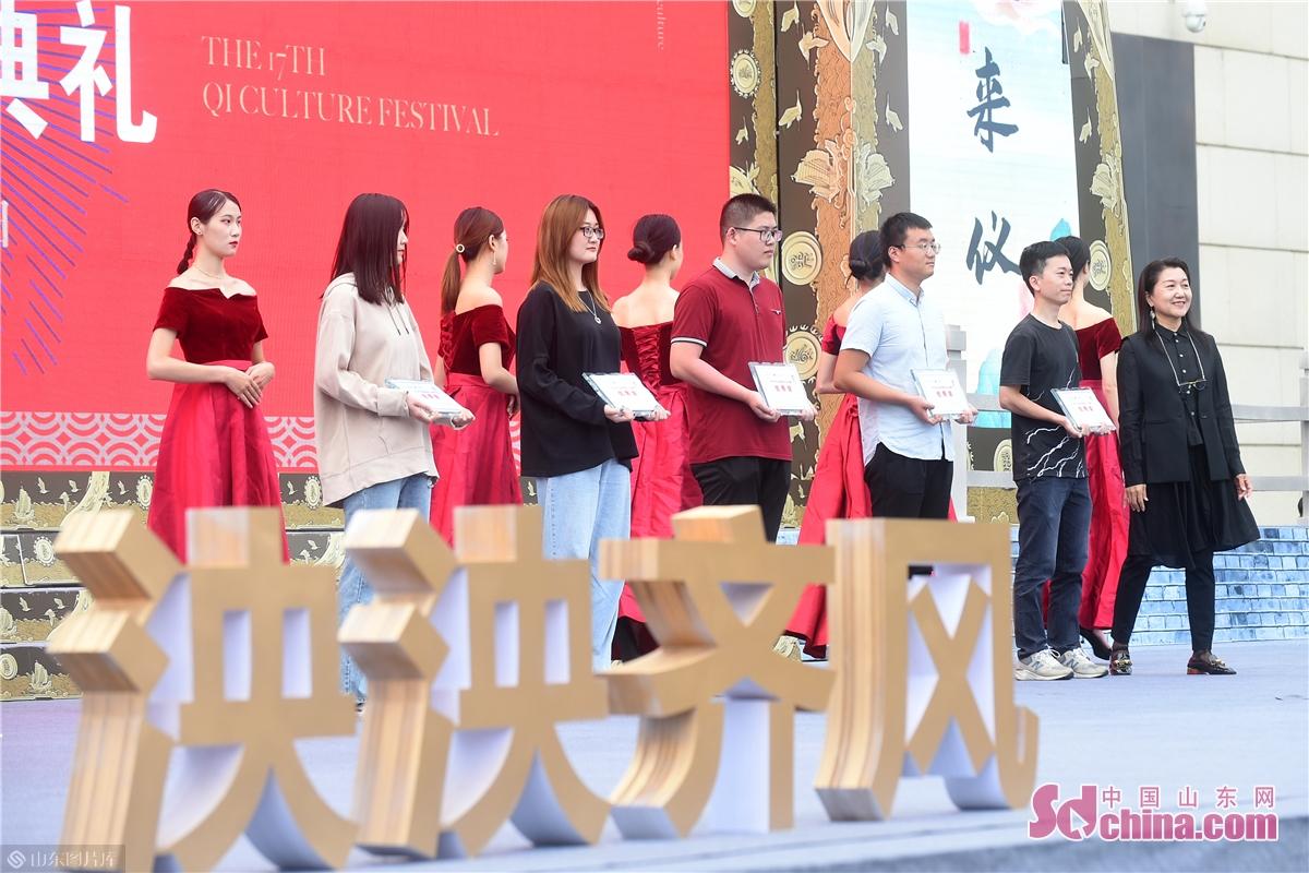 <br/>  齐文化旅游产品创意大赛成果展暨颁奖仪式。
