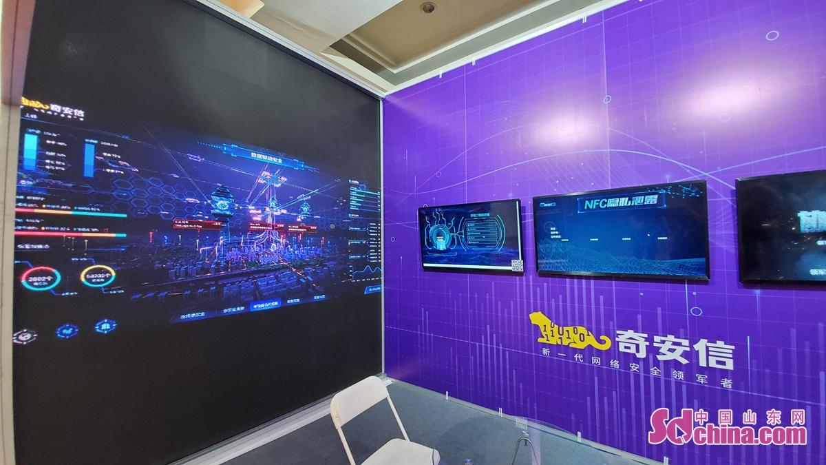 山东省网络安全博览会9月14日7:00—18:00在山东大厦举行,重点展示网络安全企业最新产品和技术成果。