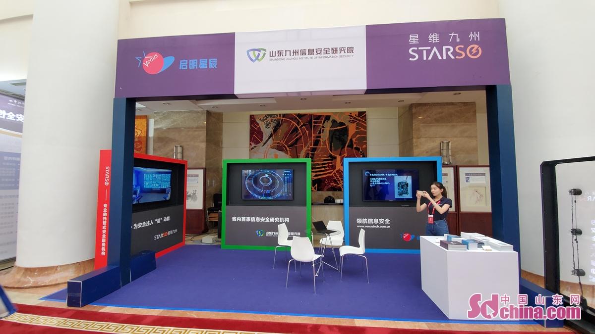 山东省网络安全博览会9月14日7:00&mdash;18:00在山东大厦举行,重点展示网络安全企业最新产品和技术成果。<br/>