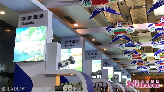 中东欧国家特色农产品云上博览会在潍启动