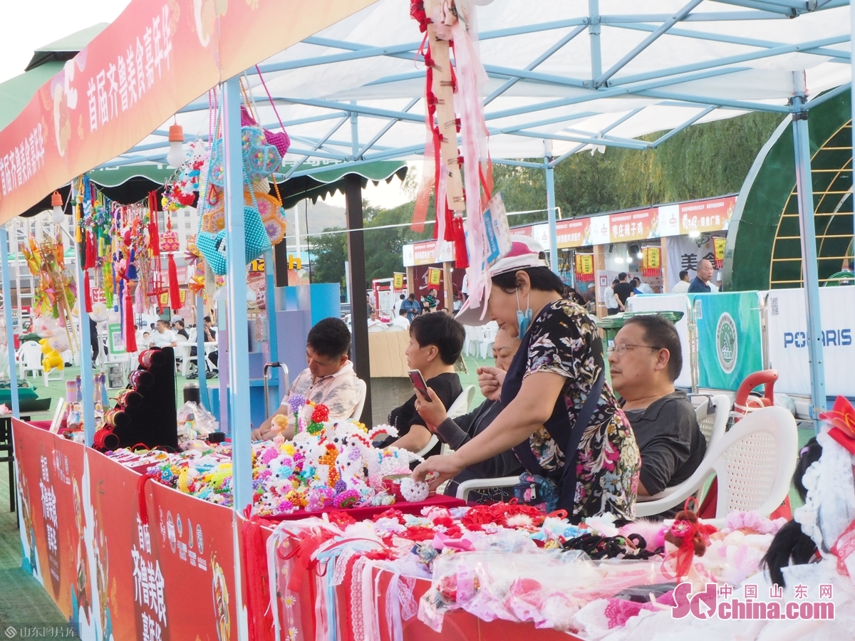 9월19일 '제노금추미식월' 즉 첫 제노 음식 카니발 활동은 막을 열렸다. 활동은 10월8일까지 진행할 것이다.<br/>