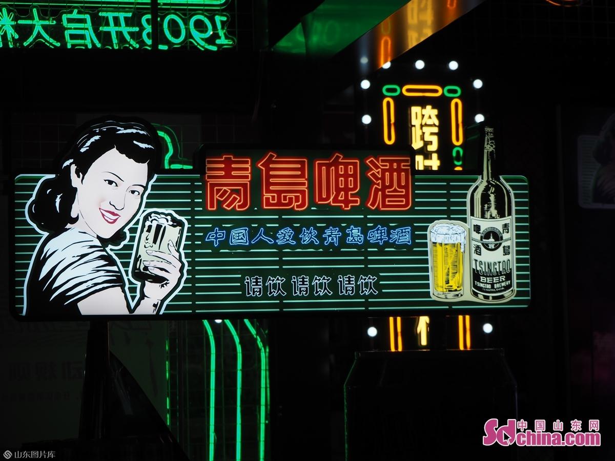 9월19일 '제노금추미식월' 즉 첫 제노 음식 카니발 활동은 막을 열렸다. 활동은 10월8일까지 진행할 것이다.