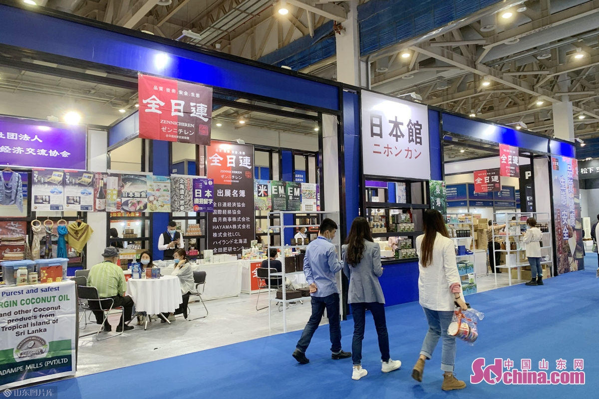 The sixth China-Japan-Korea Industries Expo kicked off in Weifang, east China's Shandong Province, on Sept. 25, 2020. 1,036 enterprises attended the expo. The expo will last till Sept. 27.
