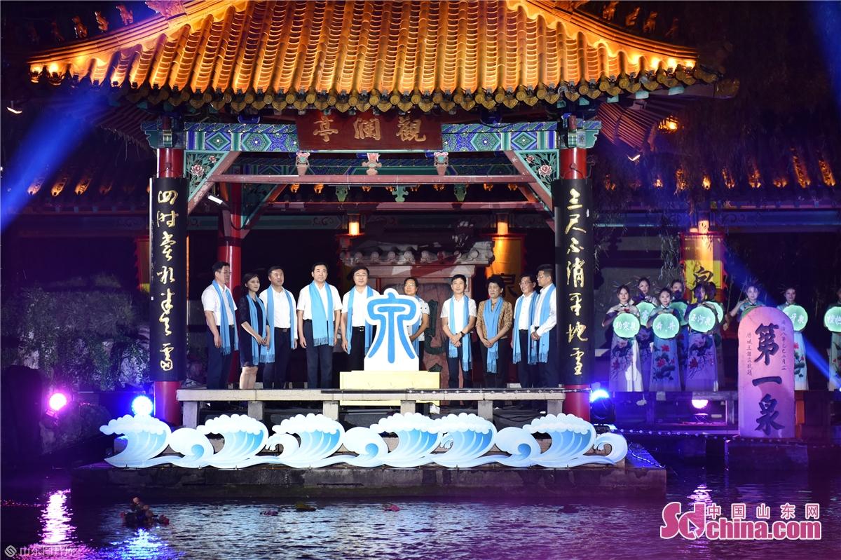 <br/>  9月6日晚8:00,2020敬泉盛典暨第八届济南国际泉水节启动活动在天下第一泉风景区趵突泉畔隆重举行。(王平 摄)<br/>