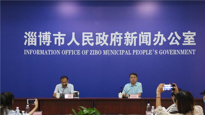 淄博市将举办第七届国家网络安全宣传周系列活动