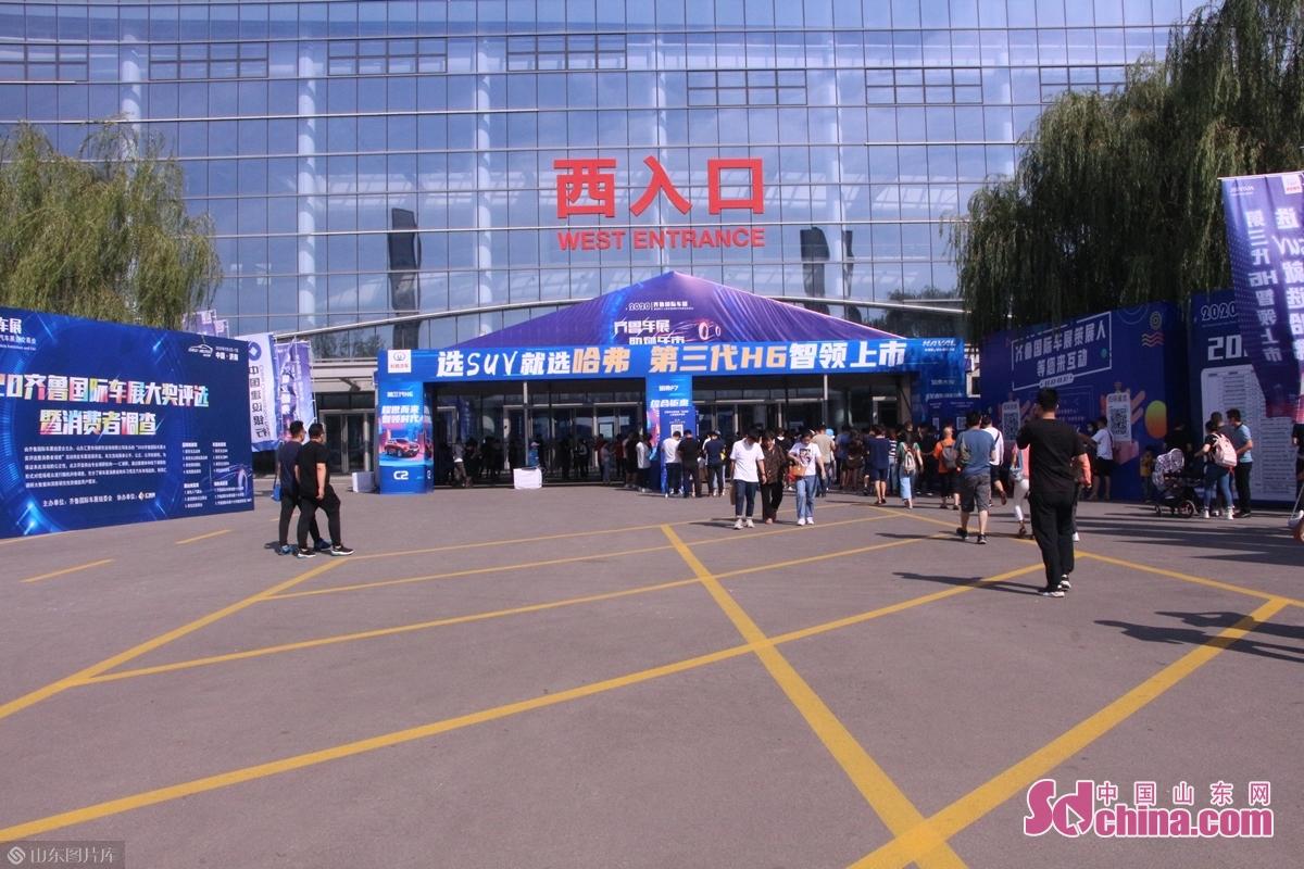 <br/>  2020齐鲁国际车展(秋季)期间,山东国际会展中心一直开启人从众模式,吸引了众多市民前来&ldquo;打卡&rdquo;。<br/>