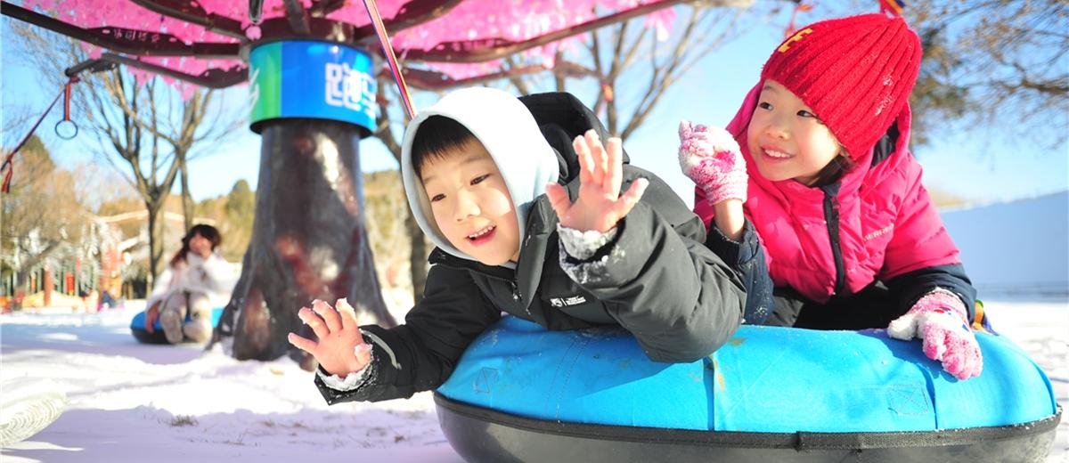"""山东首家雪乡主题度假区""""跑马岭·齐鲁雪乡""""正式开业,引领山东冰雪旅游新风向"""